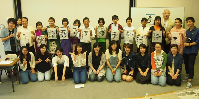 NPO法人JUNKO Association ミャンマーからのスタディツアーに支援校学生が初参加