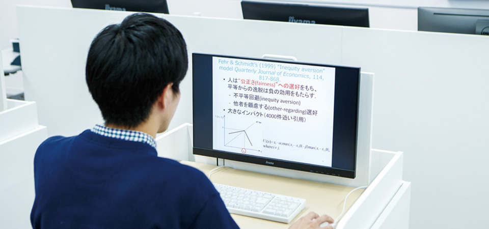 ソフトウェア 室 学院 大学 愛知 管理